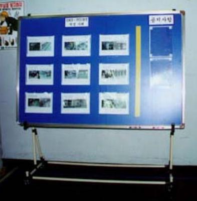 info_board